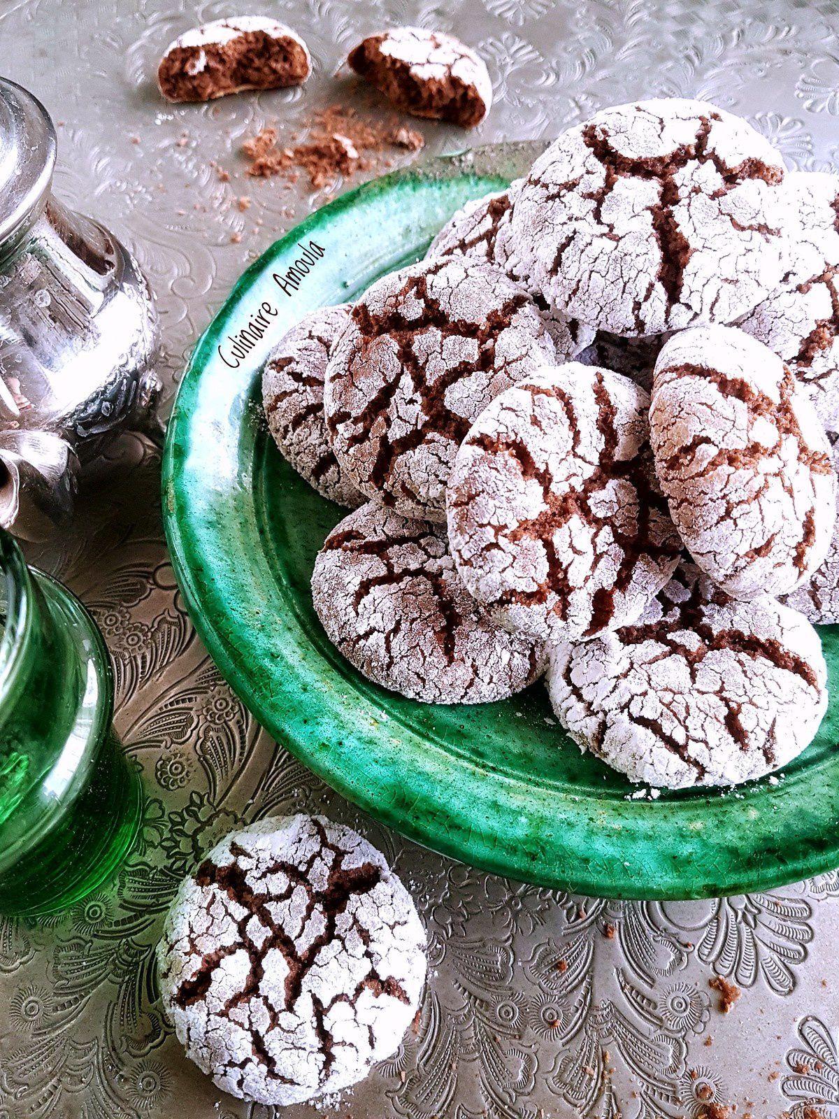 """Gâteaux  Marocains  """"Eid El Fitr"""""""