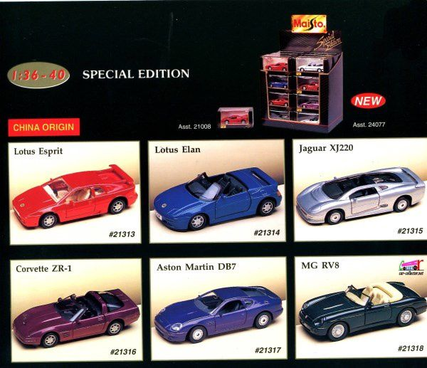 lotus-esprit-lotus-elan-corvette-zr1-aston-martin-db7-mg-rv8-maisto