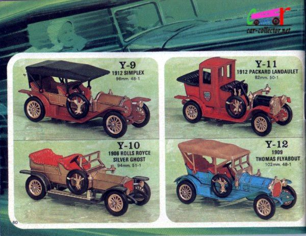 catalogue-matchbox-1971-allemagne-page-60-simplex-1912-packard-landaulet-1912-rolls-royce-silver-ghost-1906-thomas-flyabout-1909