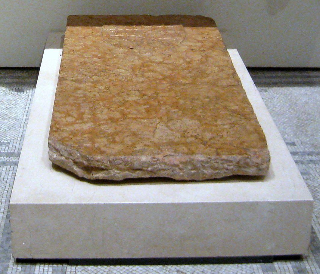 Cénotaphe de Spinetta Malaspina, Victoria and Albert Museum
