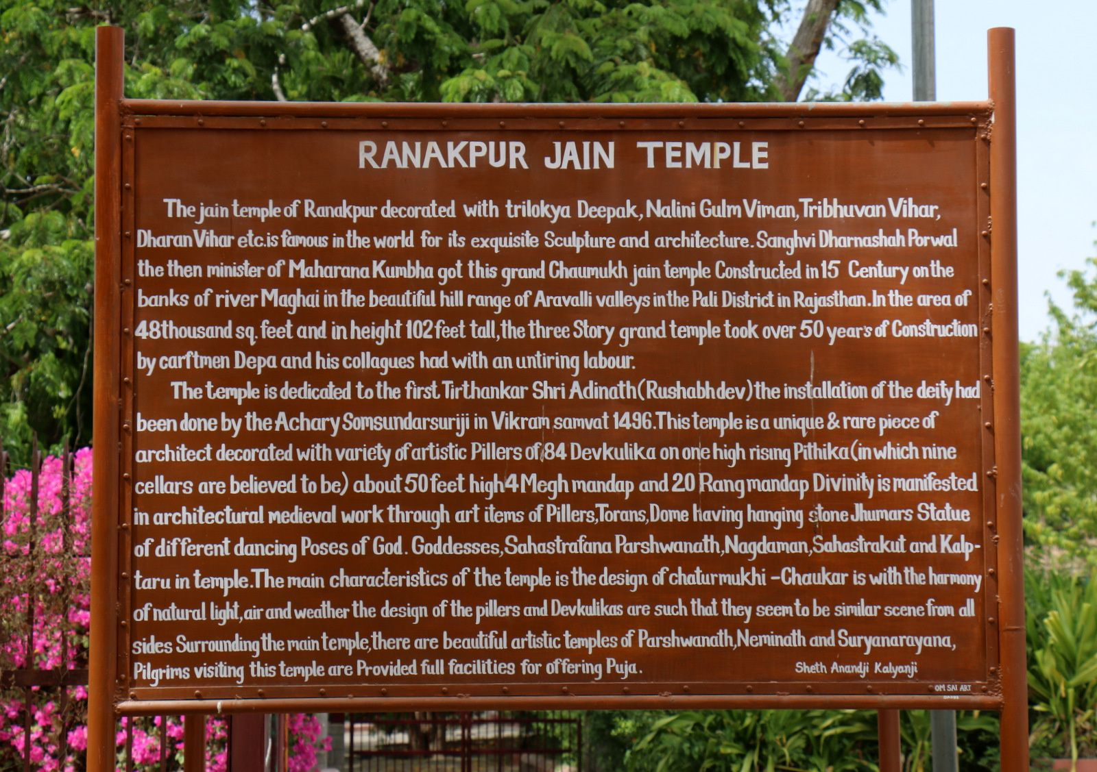 Temple jain d'Adanath, Ranakpur (Inde)