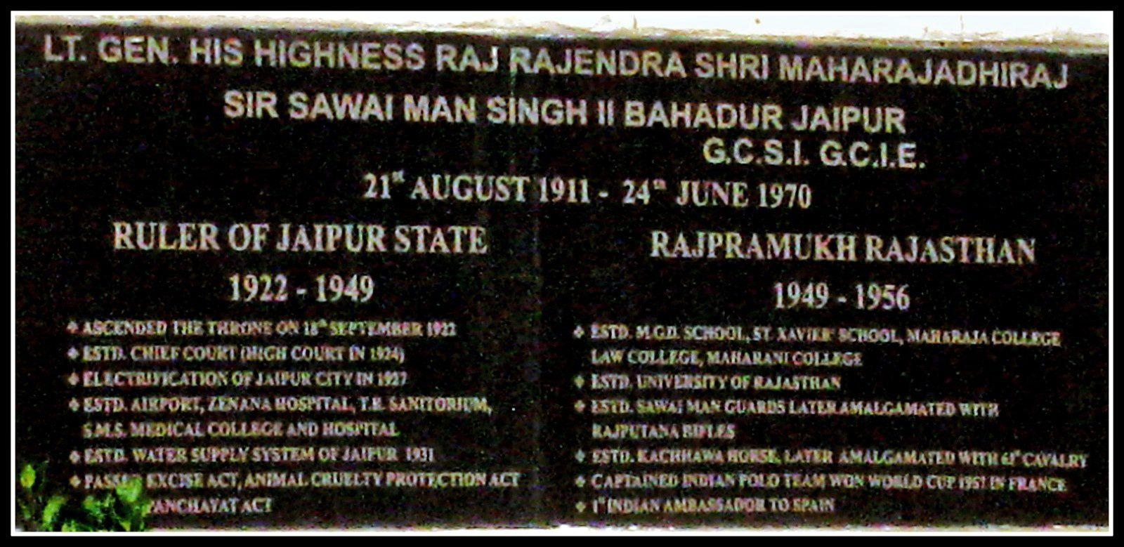 Man Singh II, statue équestre à Jaipur (Inde)