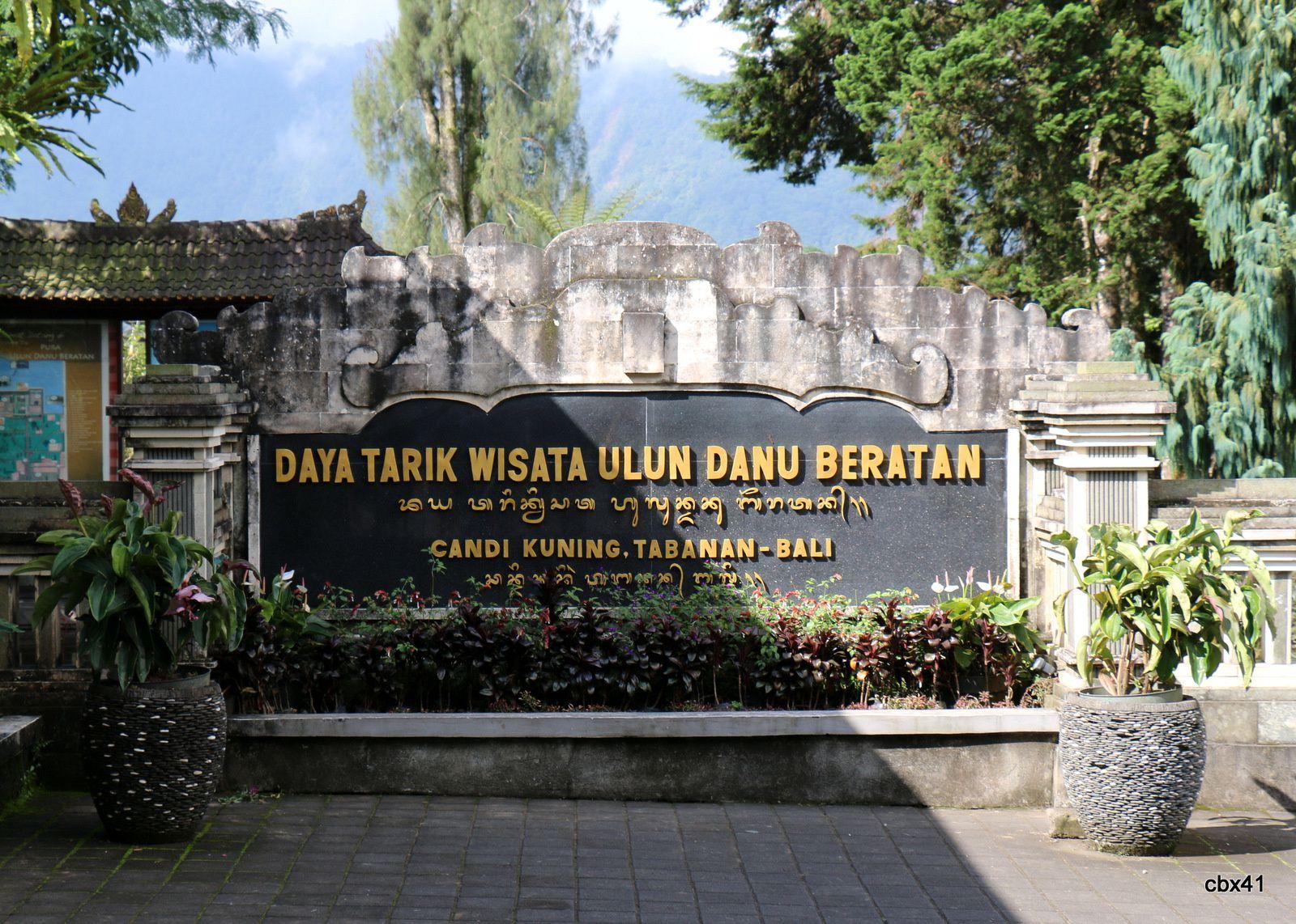 Temple Ulun Danu de Candikuning (Tabanan, Bali), l'îlot aux dragons