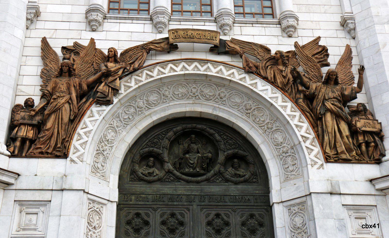 Hauts-reliefs des façades de la cathédrale du Christ-Sauveur, Moscou (1/2)