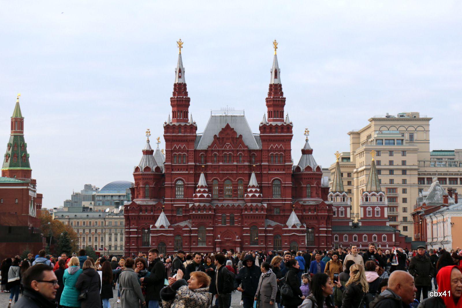 Musée historique d'Etat de Moscou