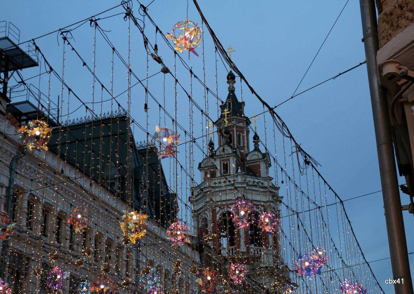 La place rouge le soir, Moscou