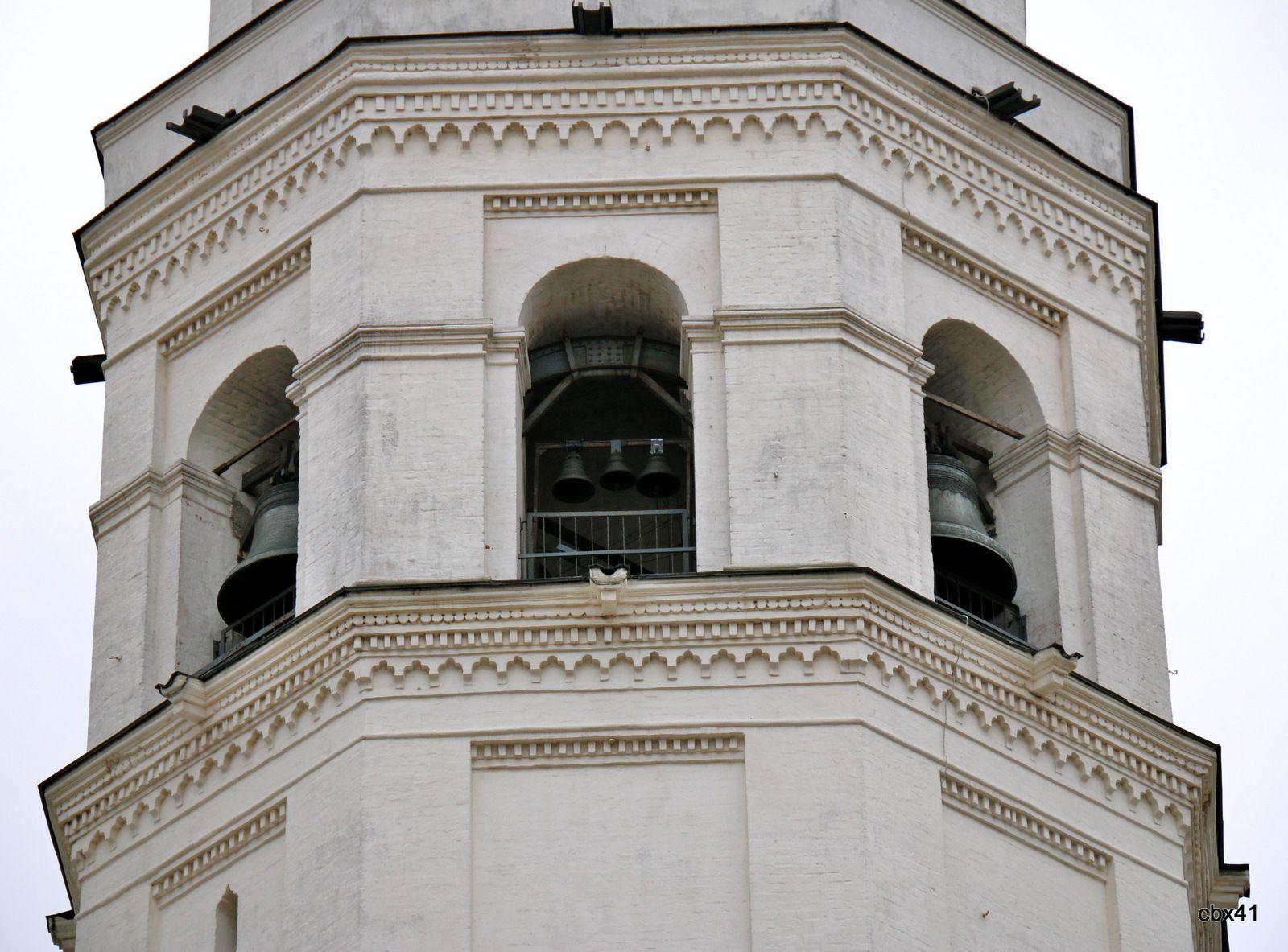 Clocher d'Ivan le Grand, Kremlin de Moscou