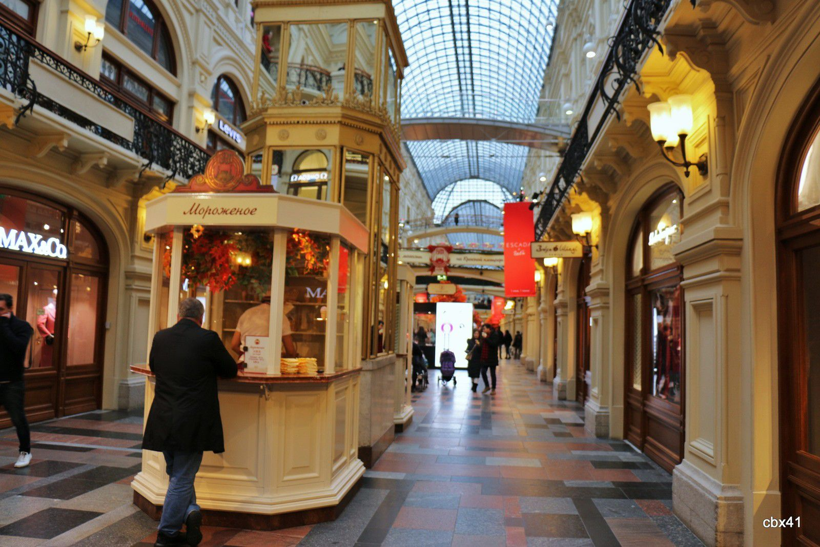 Galeries du Goum, Place Rouge à Moscou
