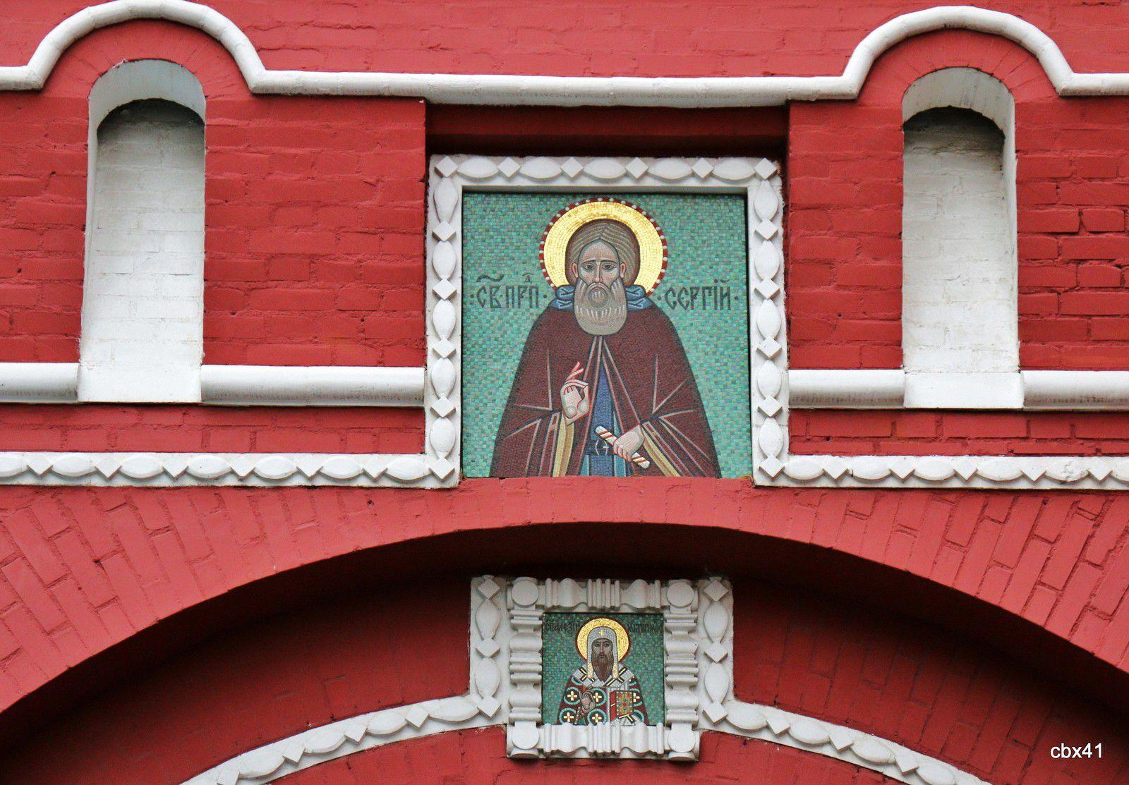 La Porte de la Résurrection et la Chapelle Ibérique, Place Rouge (Moscou)