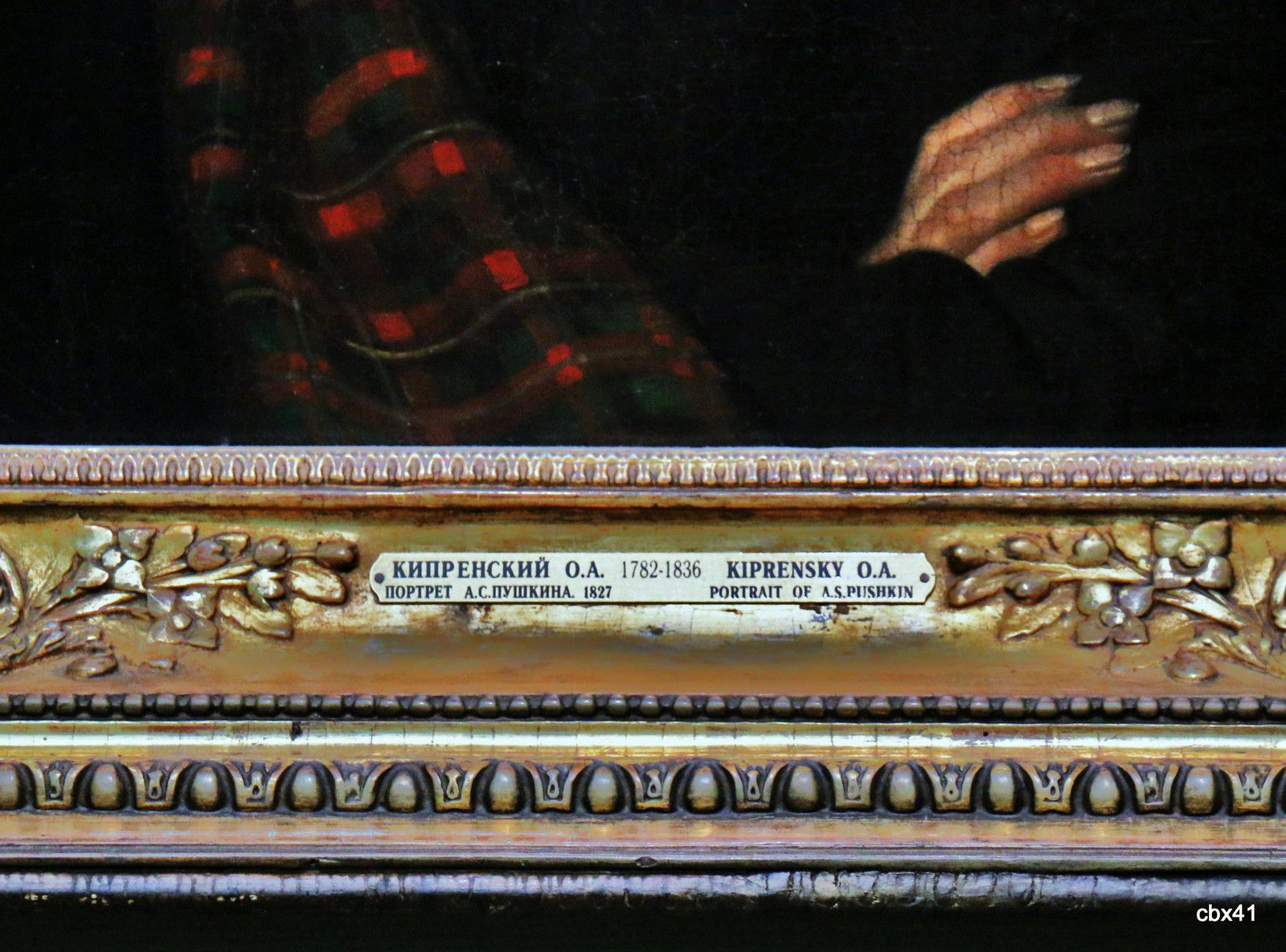 Oreste A. Kiprensky, Portrait de Alexandre S. Pouchkine