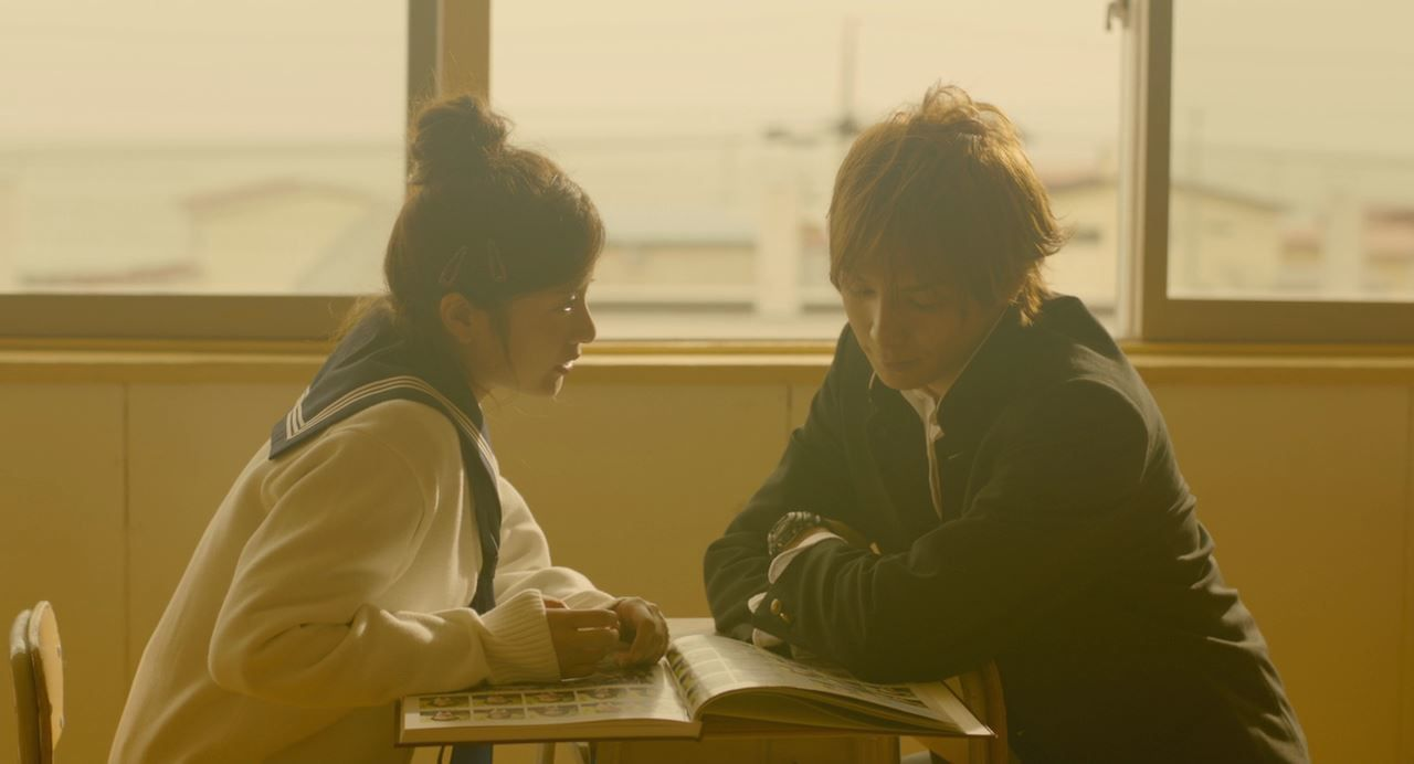 [A nos moments ensemble] Bokura ga Ita Pt. 1 僕等がいた 前篇