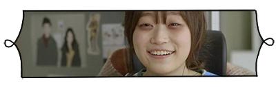 Kim Seul Gi Flower Boys Next Door