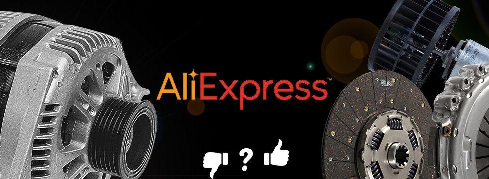 Peut-on commander des pièces autos sur AliExpress ?