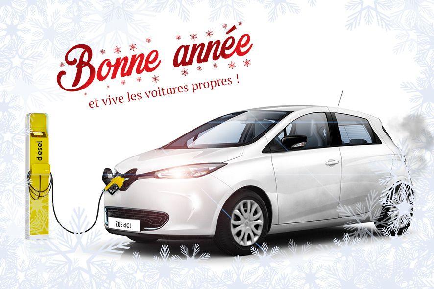 Des cartes de vœux pour un passionné d'automobile