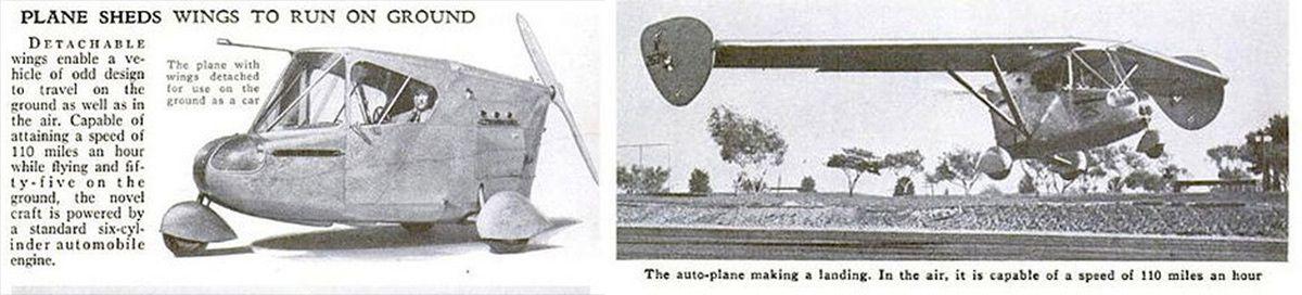La Waterman Arrowplane, de 1937, est la première vraie voiture volante de l'Histoire. C'est une convertible.