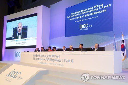 La 48e session du Groupe d'experts intergouvernemental sur l'évolution du climat (Giec)  le lundi 1er octobre 2018, en Corée. Photo DR