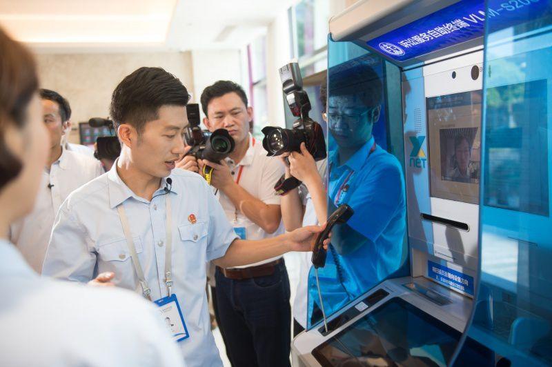 La Chine ouvre le premier cyber tribunal pour les litiges de l'internet