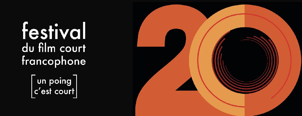 #Cinema #LYON - 20ème édition du festival court francophone du 17 au 25 janvier 2020