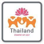 2017 - Phuket, voyage à venir accompagnée de ma filleule Maryse qui l'a aussi gagné!
