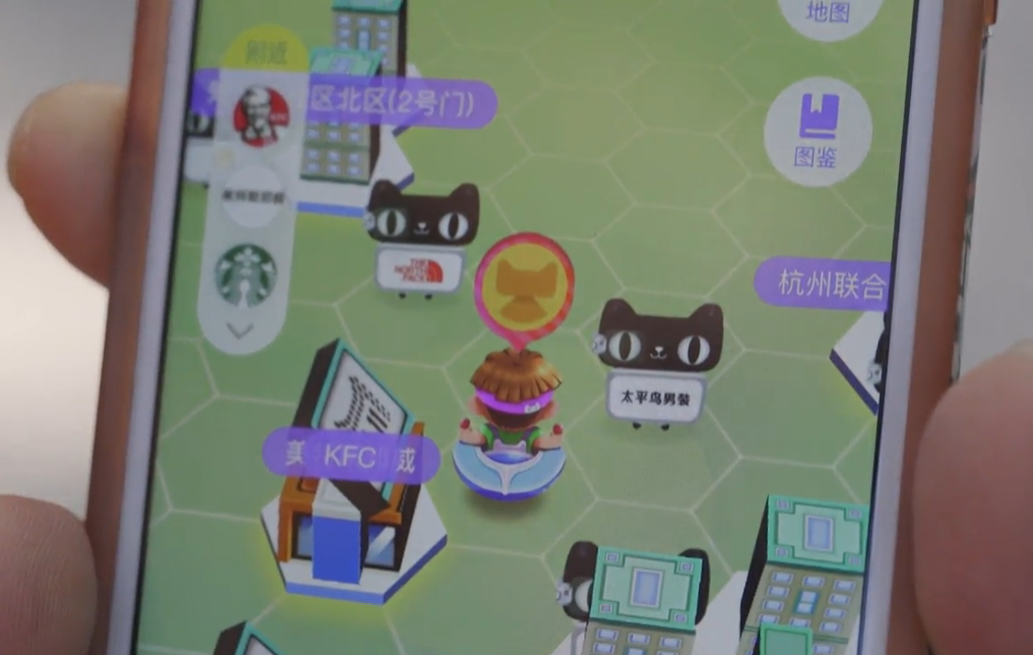 """Alibaba lance son Pokémon GO """"Catch a TMALL Cat at KFC'' la réalité augmentée géolocalisée pour le 11.11."""
