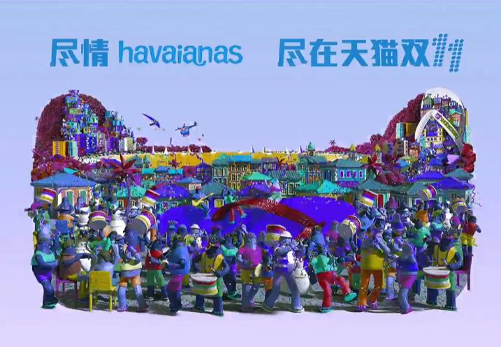 Single day 11.11 Alibaba : un Festival de marques sur la market place leader Chinoise.