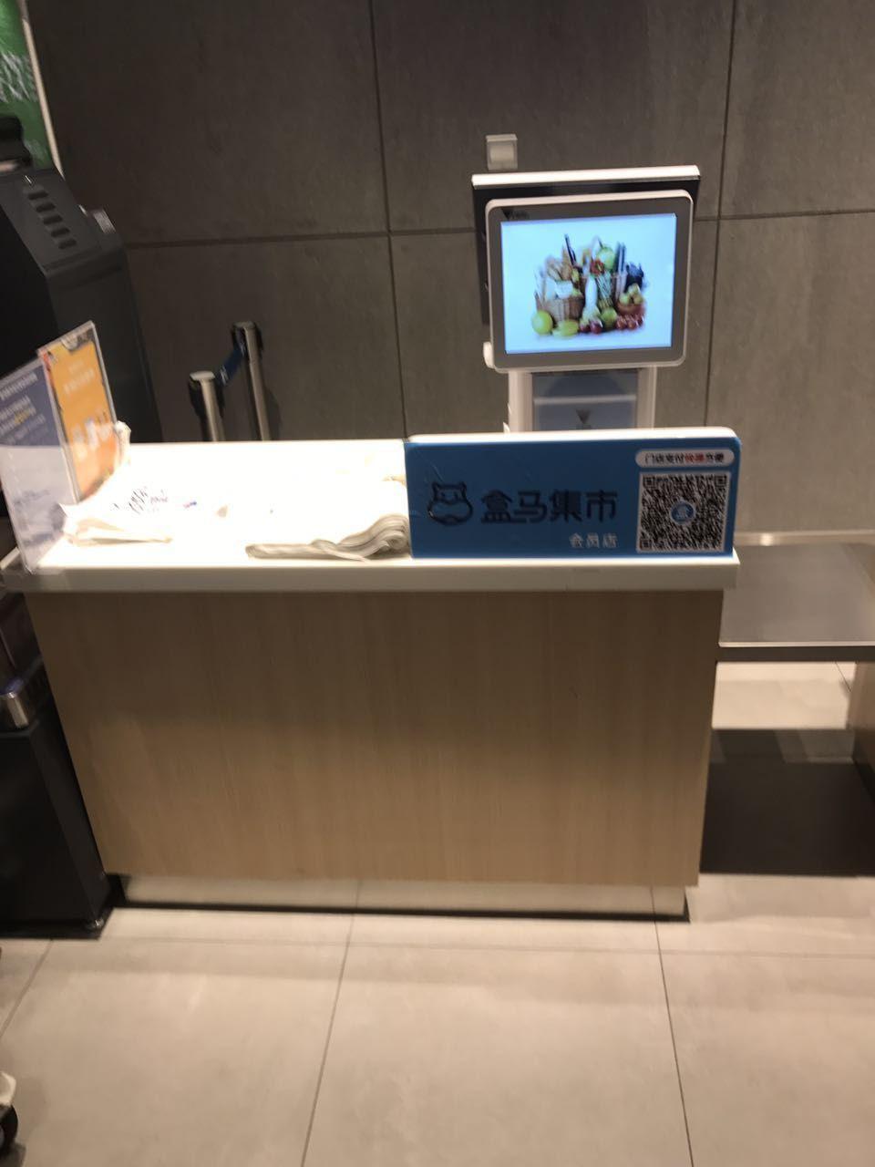 Produits Frais livrés en 29 minutes les Chinois s'y mettent : Alibaba avec Hema a-il trouvé le concept magasin idéal ?