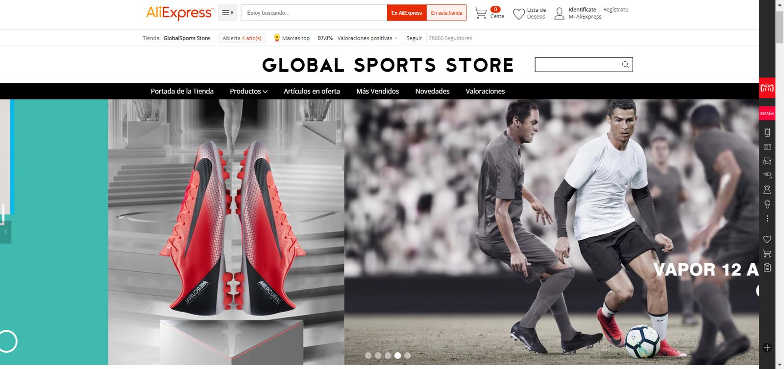 Espange China : copié collé en ergonomie et qualité de mises en avant de marque ... là où Alibaba est fort.