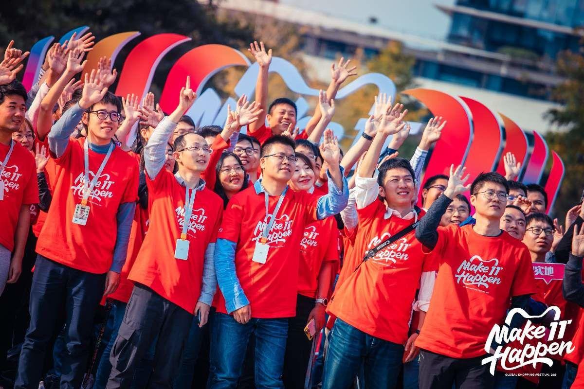Pas totalement convaincu! Alibaba 11.11 2019 a un air de ''aurait pu mieux faire'' !