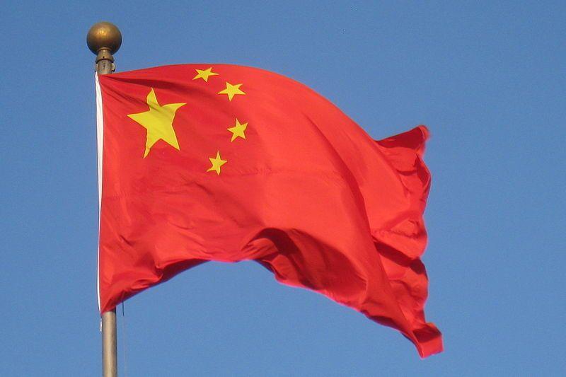 Drapeau chinois © Wikimedia commons / Daderot