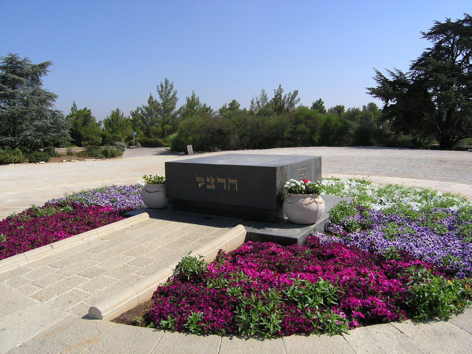 La tombe de Théodor Herzl à Jérusalem