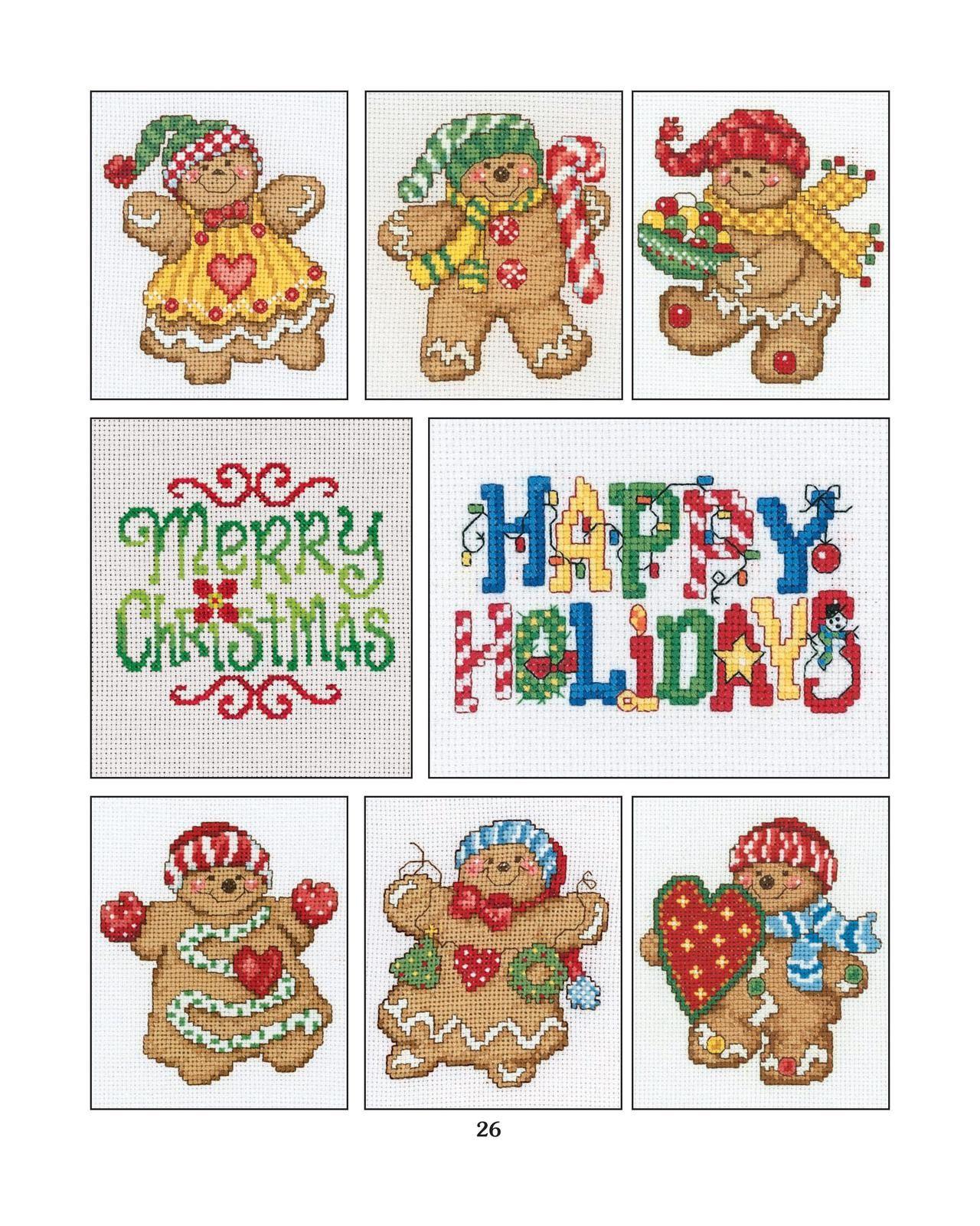 Broderies Noël gratuites