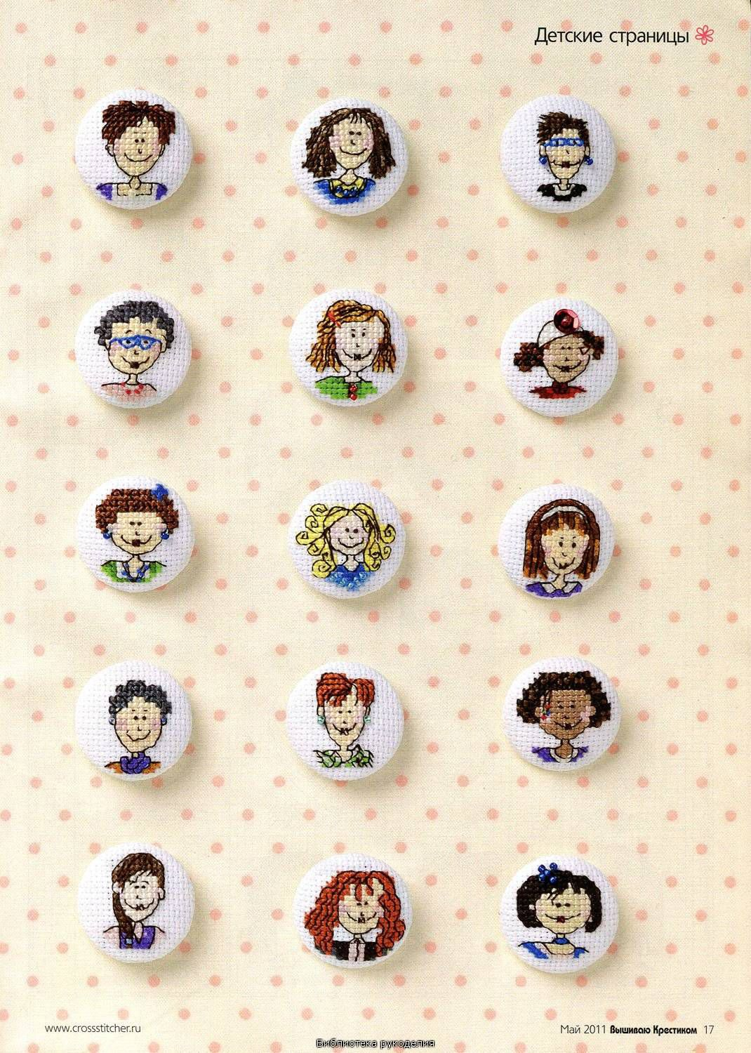 Grilles cool 14: boutons 2