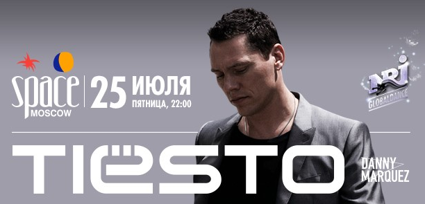 Tiësto photos: Space Moscow - Moscow, Russia 25 july 2014