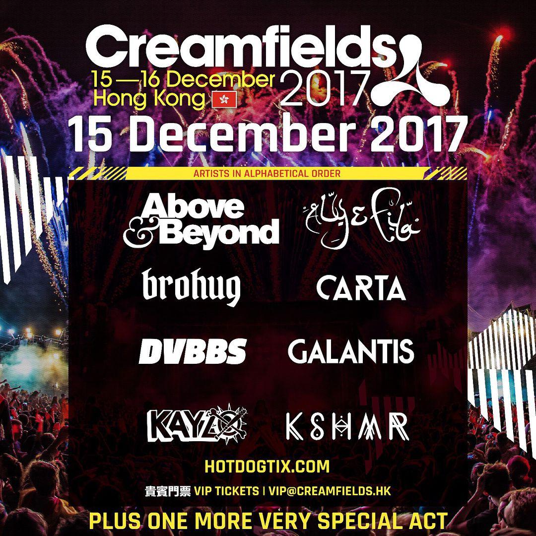 Tiësto photos, vidéo | Creamfields | Hong Kong - december 16, 2017