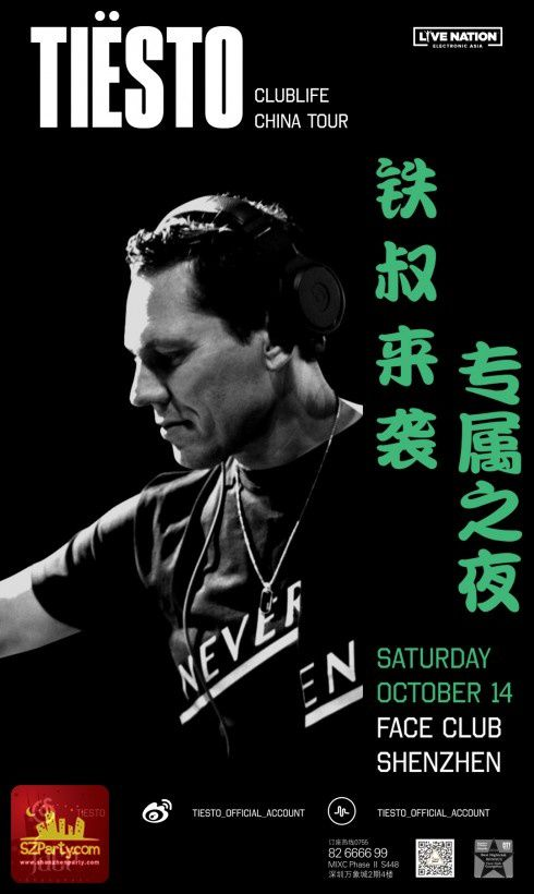 Tiësto date | Face | Shenzhen, China october 14, 2017 | #티에스토 Club Life China Tour