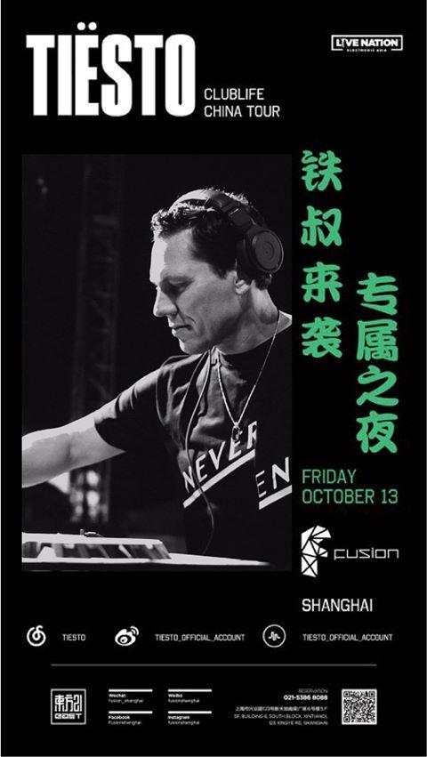 Tiësto date | Fusion | Shanghai, China - october 13, 2017 | #티에스토 Club Life China Tour
