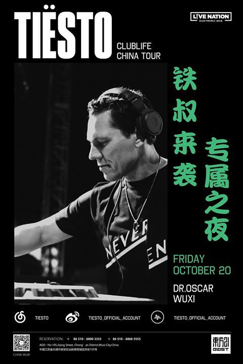 Tiësto date | Dr. Oscar | Wuxi, China - october 20, 2017 | #티에스토 Club Life China Tour