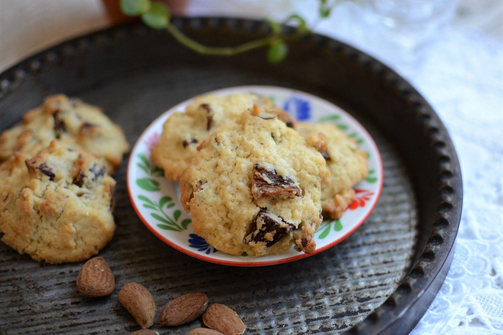 Cookies amandes abricots secs - L'Epicerie en bocal