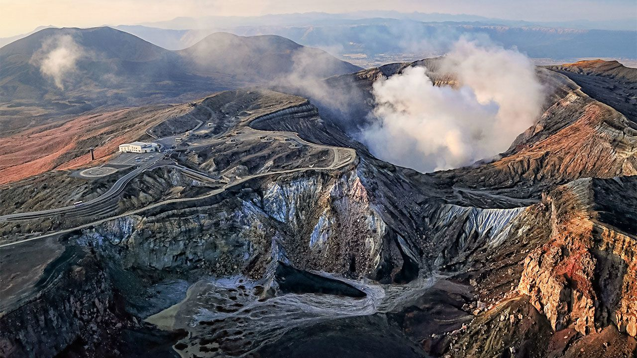 L'Aso San - photo National Geographic