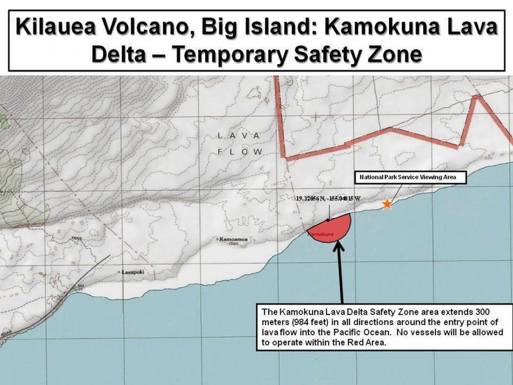 Kilauea - Temporary Security Zone established in Kamokuna by the USGS