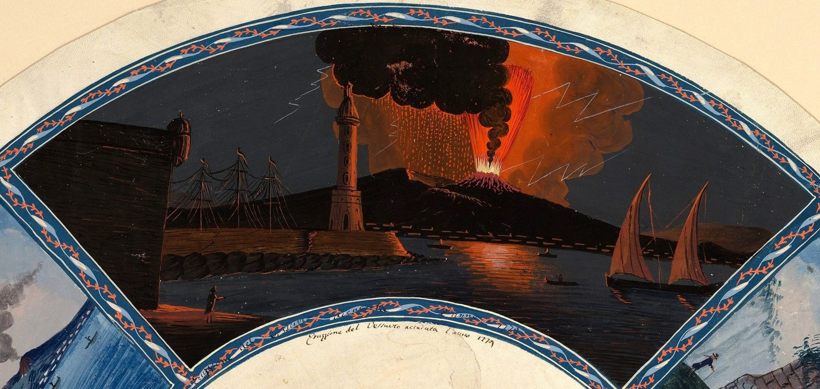 Watercolor on vellum illustrating a range / detail of the image above (one click to see full screen) - Vesuvius eruption in 1779 - anonymous writer - Harris Brisbane Dick Fund, 1938 / Metropolitan Museum of Art NY