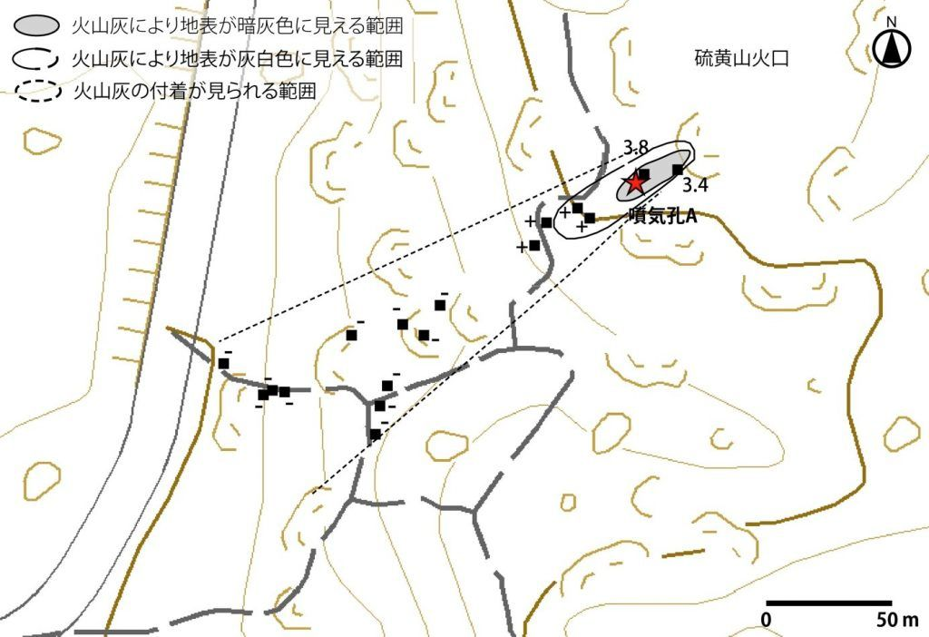 Kirishimajama - map of volcanic ash discharges discharged through the fumarole hole A on the SW edge of the Iwan crater - Doc. Report eri.u-tokyo of 11.05.2017