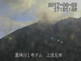 Activity of the Sakurajima at the dates and times mentioned in the images of the webcams.