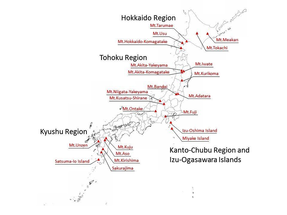 Location of Akita Komagatake / Tohoku region - GSJ map