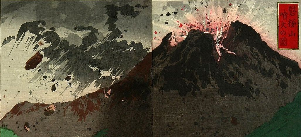 Ukiyo-e print of Tankei Inoue depicting the Bandaisan eruption of July 15, 1888 - detail on the pulverishing of the top of the volcano and the lateral blast - Doc.Art and Design of Japan