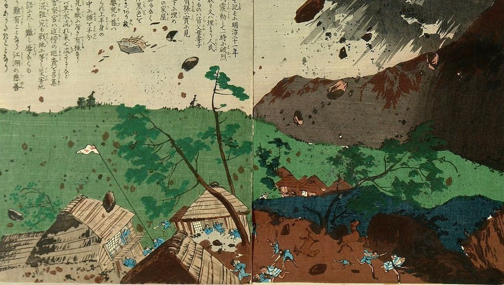 Art on the way of fire - the eruption of Bandaisan by Tankei Inoue.