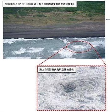 Ioto / Iwo-jima : éruption sous-marine en cours - Doc. NHK news