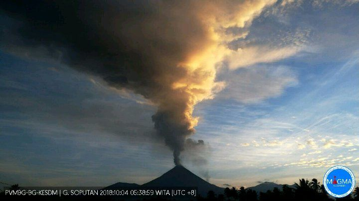 Soputan - 04.10.2018 / 05h39 - photo Magma Indonesia