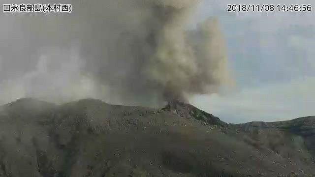 Kuchinoerabujima - 08.11.2018 / 14h46 - nouvelle  webcam JMA