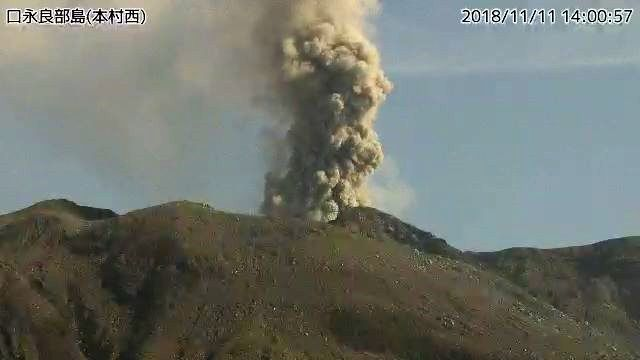 Kuchinoerabujima - 11.11.2018 / 14h - JMA webcam
